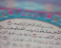 Verse from Muslims Quran Book wallpaper