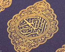 quran_holy_book_cover-other